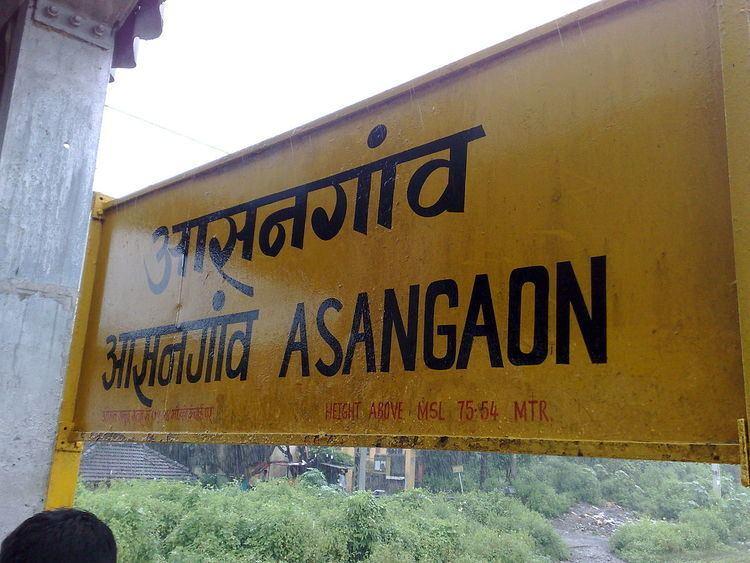 Asangaon railway station