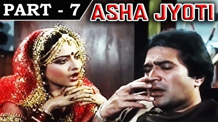 Asha Jyoti 1984 Hindi Movie In Part 7 12 Rajesh Khanna