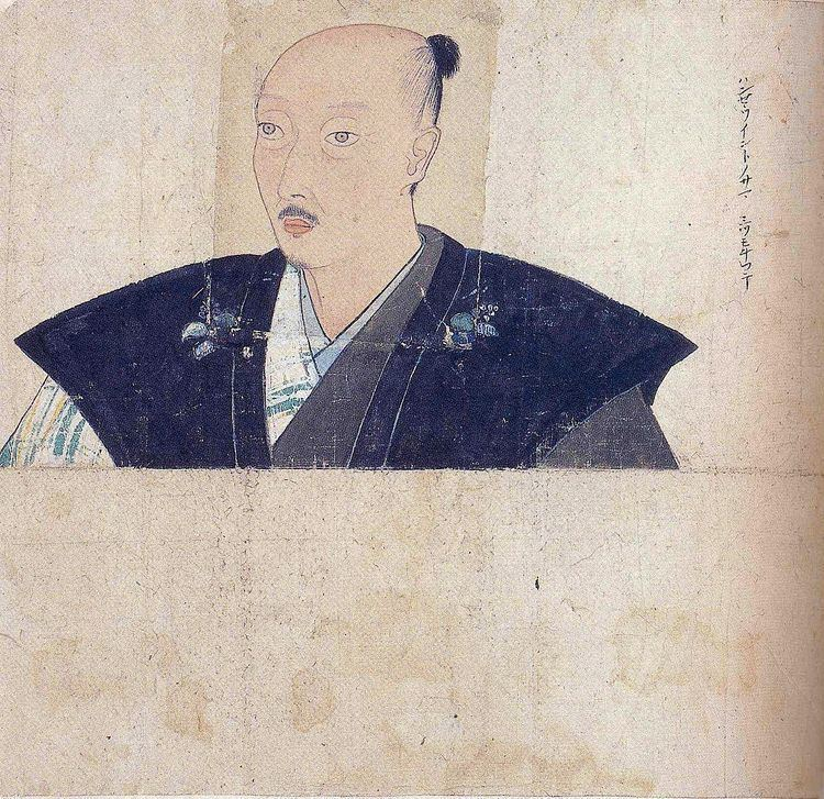 Ashikaga Yoshiharu