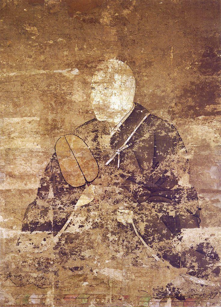 Ashikaga Yoshikane FileAshikaga Yoshikane Bannajijpg Wikimedia Commons