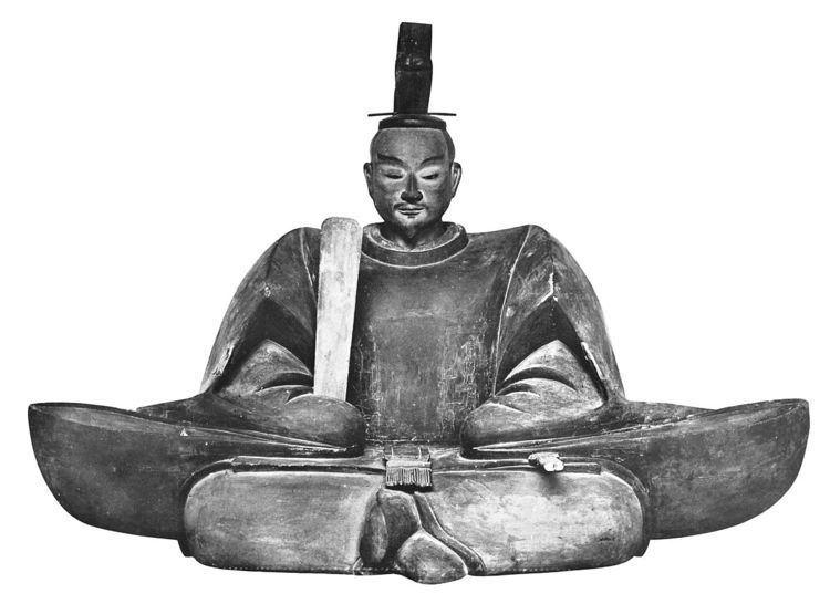 Ashikaga Yoshitane