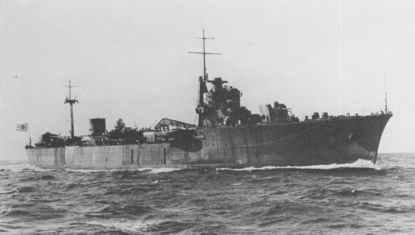 Ashizuri-class combat support ship