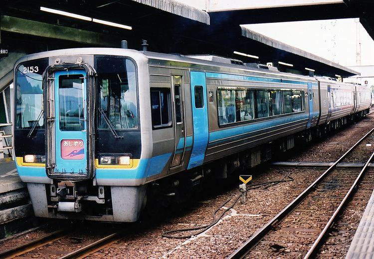 Ashizuri (train)