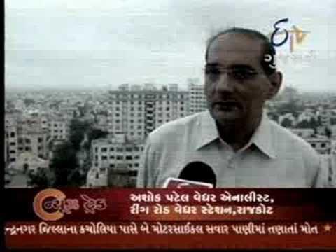 Ashok Patel (Cricketer)