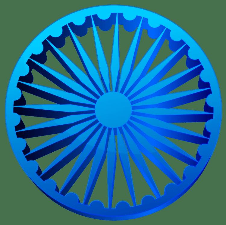 Ashoka Chakra Ashoka Chakra India Transparent PNG Clip Art Image