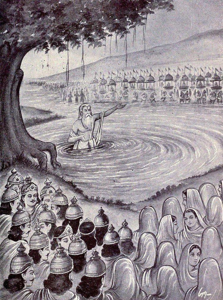 Ashramavasika Parva