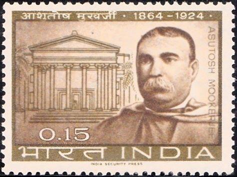 Ashutosh Mukherjee Sir Asutosh Mookerjee