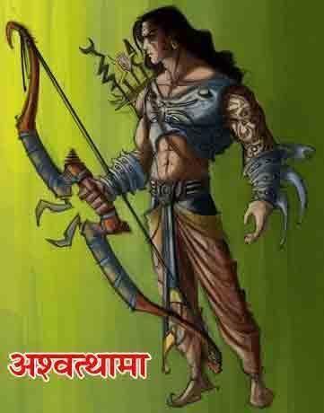 Ashwatthama Lord Ashwatthama Ji God Pictures