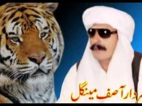 Asif Mengal Chif Of Zagar Sardar Asif Mengal YouTube