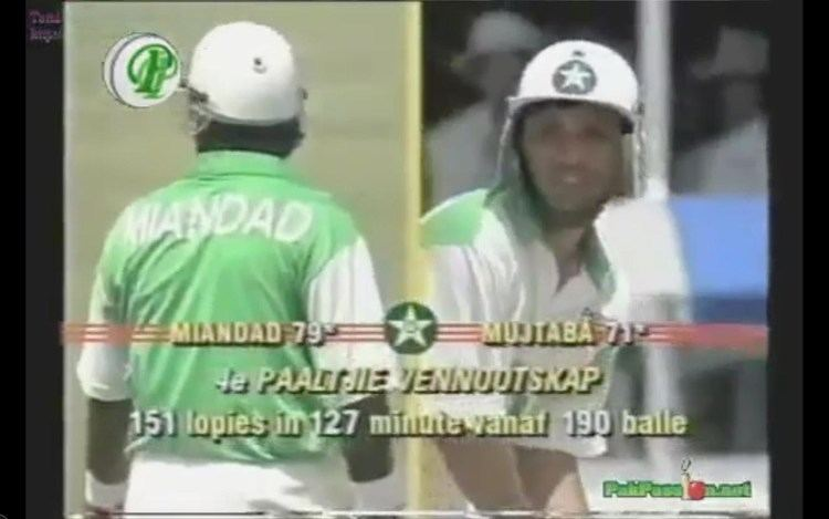 Record 4th wicket partnership between Asif Mujtaba and Javed Miandad