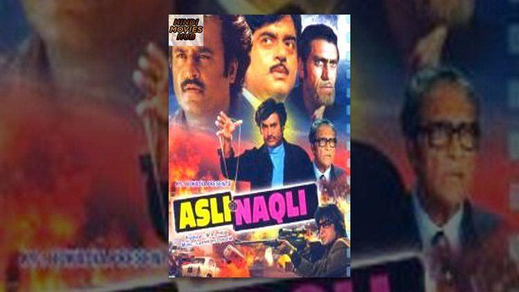 Asli Naqli 1986 Hindi Full Length Movie Rajinikanth Shatrughan