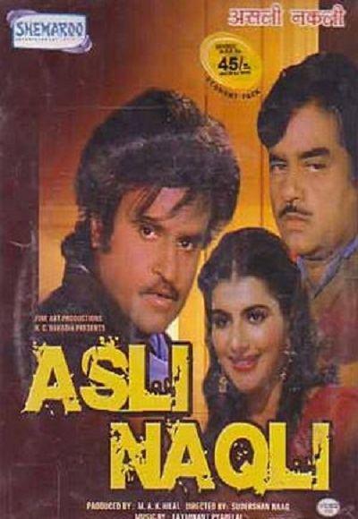 Asli Naqli 1986 Full Movie Watch Online Free Hindilinks4uto