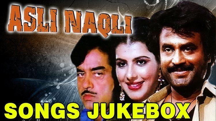 Asli Naqli 1986 Jukebox Rajinikanth Shatrughan Sinha Raadhika