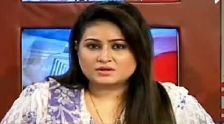 Asma Chaudhry Mostly PTI Leaders Boycott My Program Anchor Asma Chaudhry Complaining