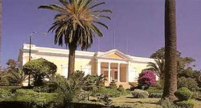 Asmara President's Office httpsuploadwikimediaorgwikipediacommonsthu