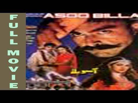 Asoo Billa Asoo Billa Full Movie Pakistani Punjabi Full Movie Asoo Billa