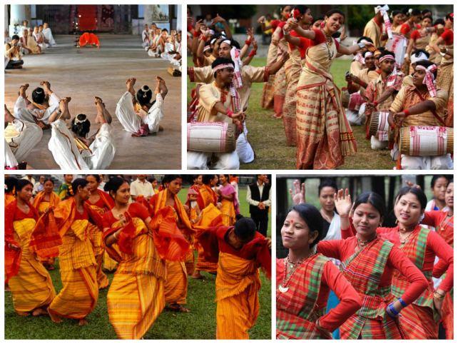 Assam Assam