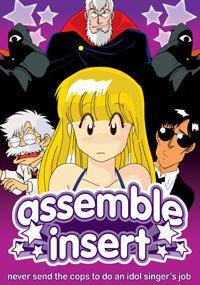 Assemble Insert httpsuploadwikimediaorgwikipediaenbb2Ass