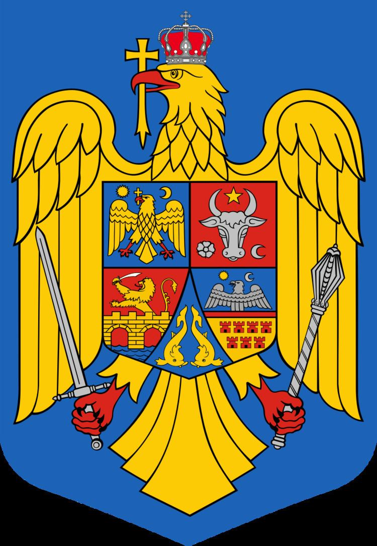 Association of Macedonians of Romania