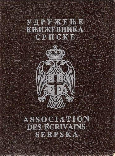 Association of Writers of Republika Srpska