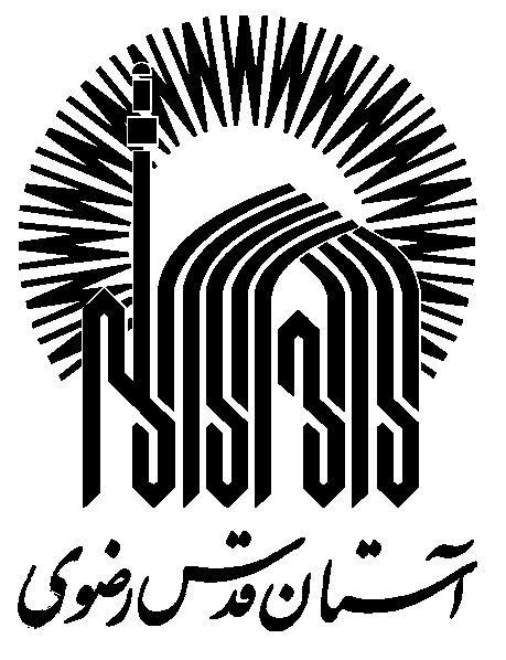 Astan Quds Razavi httpsuploadwikimediaorgwikipediafaddbAst