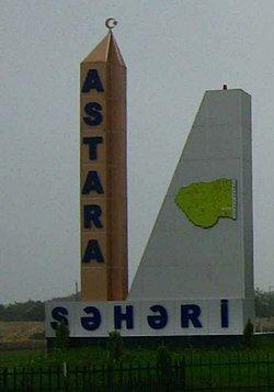 Astara, Azerbaijan httpsuploadwikimediaorgwikipediacommonsthu