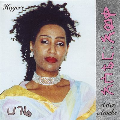 Aster Aweke Hagere Aster Aweke Songs Reviews Credits AllMusic