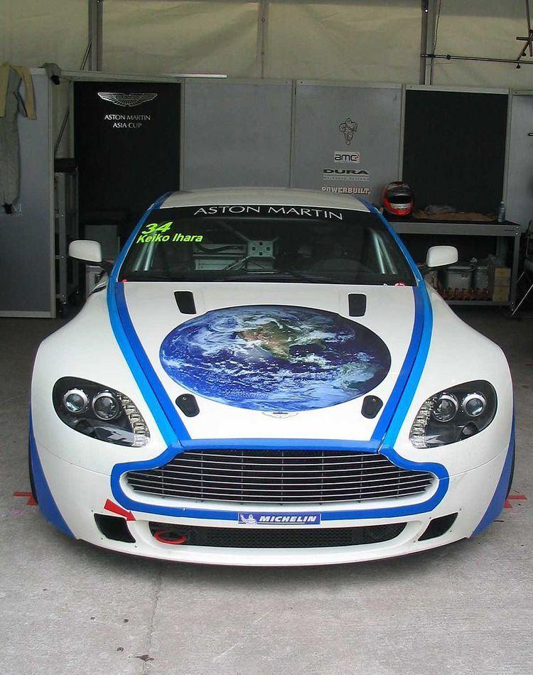Aston Martin Asia Cup