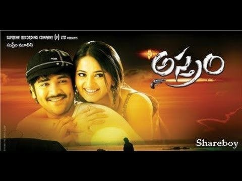 Astram Astram Telugu Full Movie VishnuAnushka YouTube