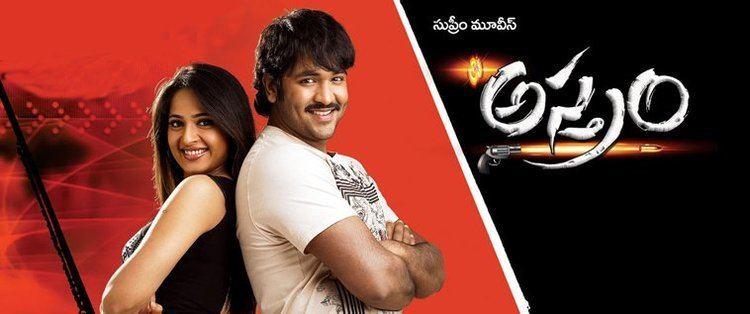 Astram Astram Telugu Movie Review Manchu Vishnu Anushka Suresh Krishna