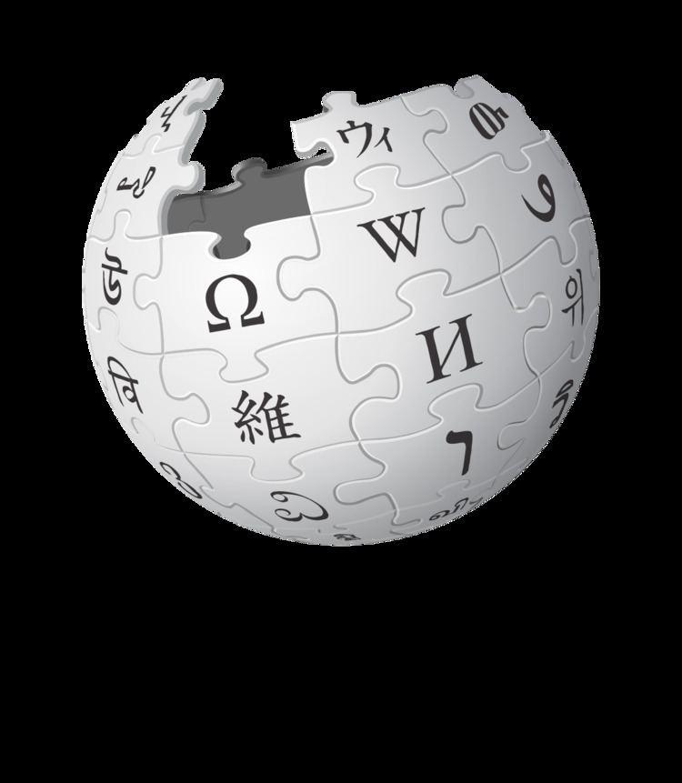 Asturian Wikipedia