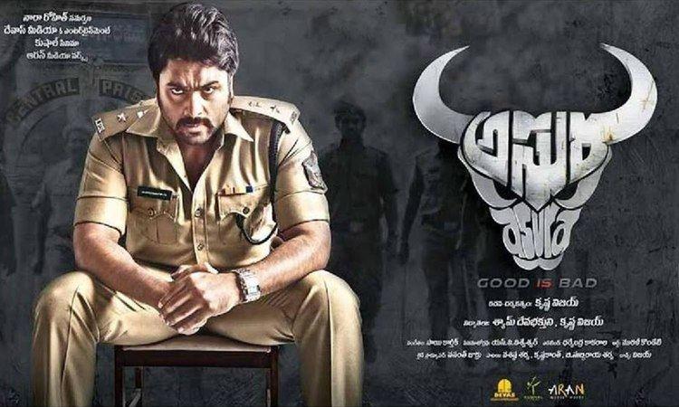 Asura (2015 film) Nara Rohits Asura is Super Hit New Telugu Movies News 2015