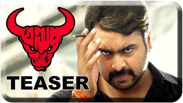 Asura (2015 film) Asura Telugu Movie Teaser Nara Rohit Sai Karthik Latest