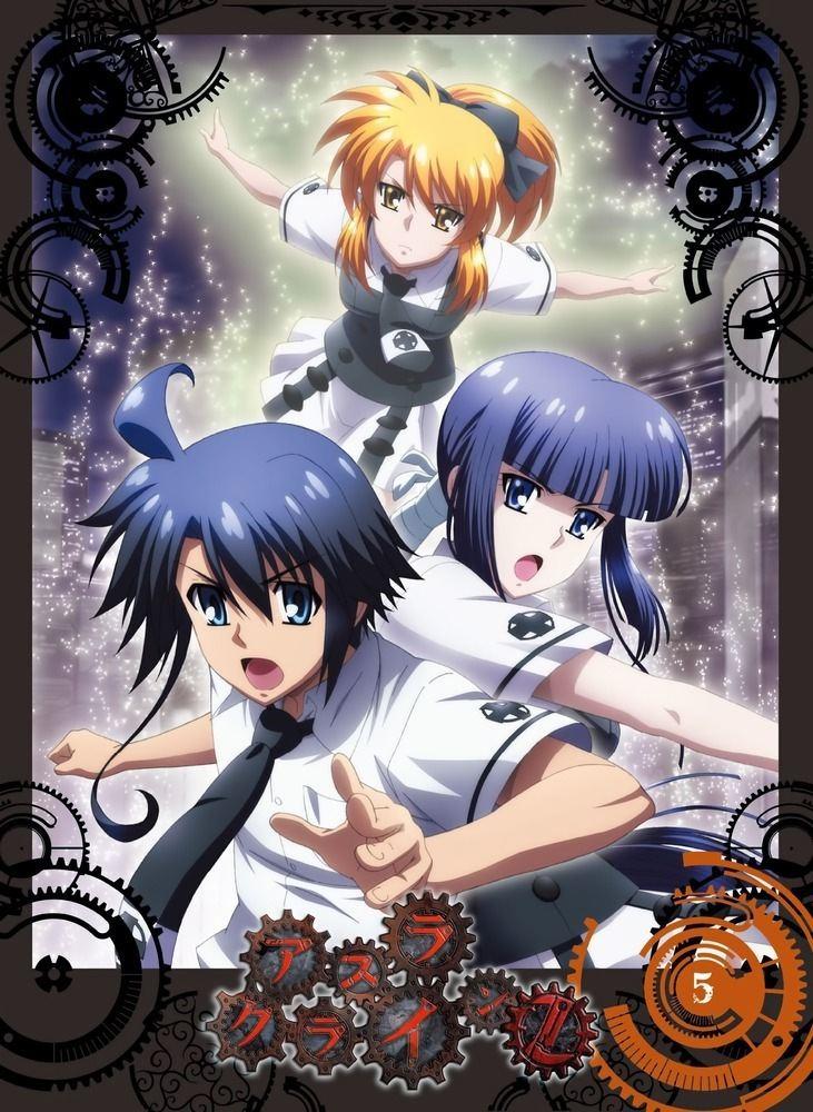 Asura Cryin' Asura Cryin Zerochan Anime Image Board