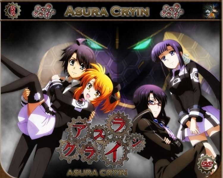Asura Cryin' 1 Asura Cryin HD Wallpapers Backgrounds Wallpaper Abyss