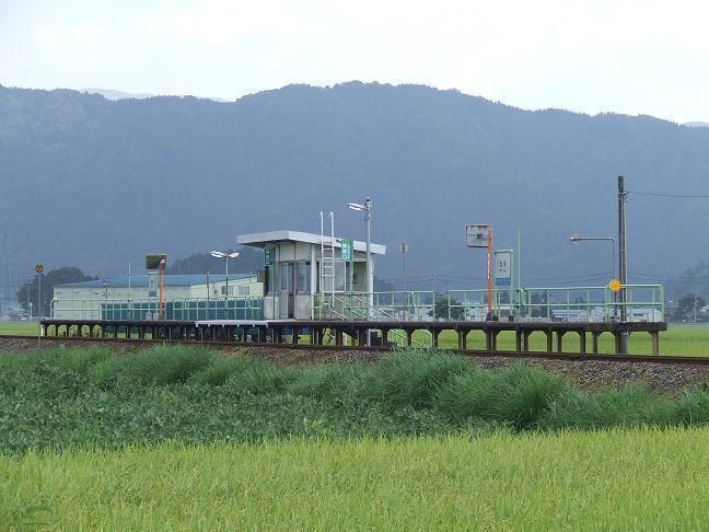 Asuwa Station