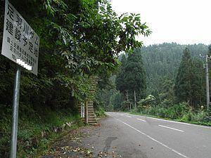 Asuwagawa Dam httpsuploadwikimediaorgwikipediacommonsthu