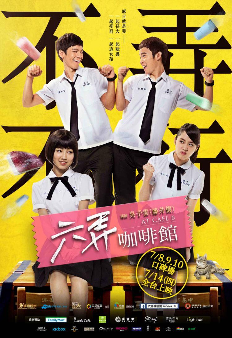 At Cafe 6 At Cafe 6 Movie Review Tiffanyyongcom