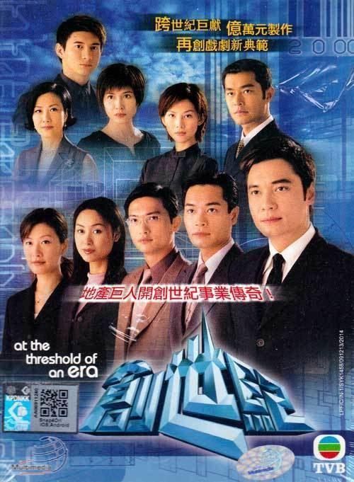 At the Threshold of an Era At the Threshold of an Era DVD Hong Kong TV Drama 1999 Episode 1