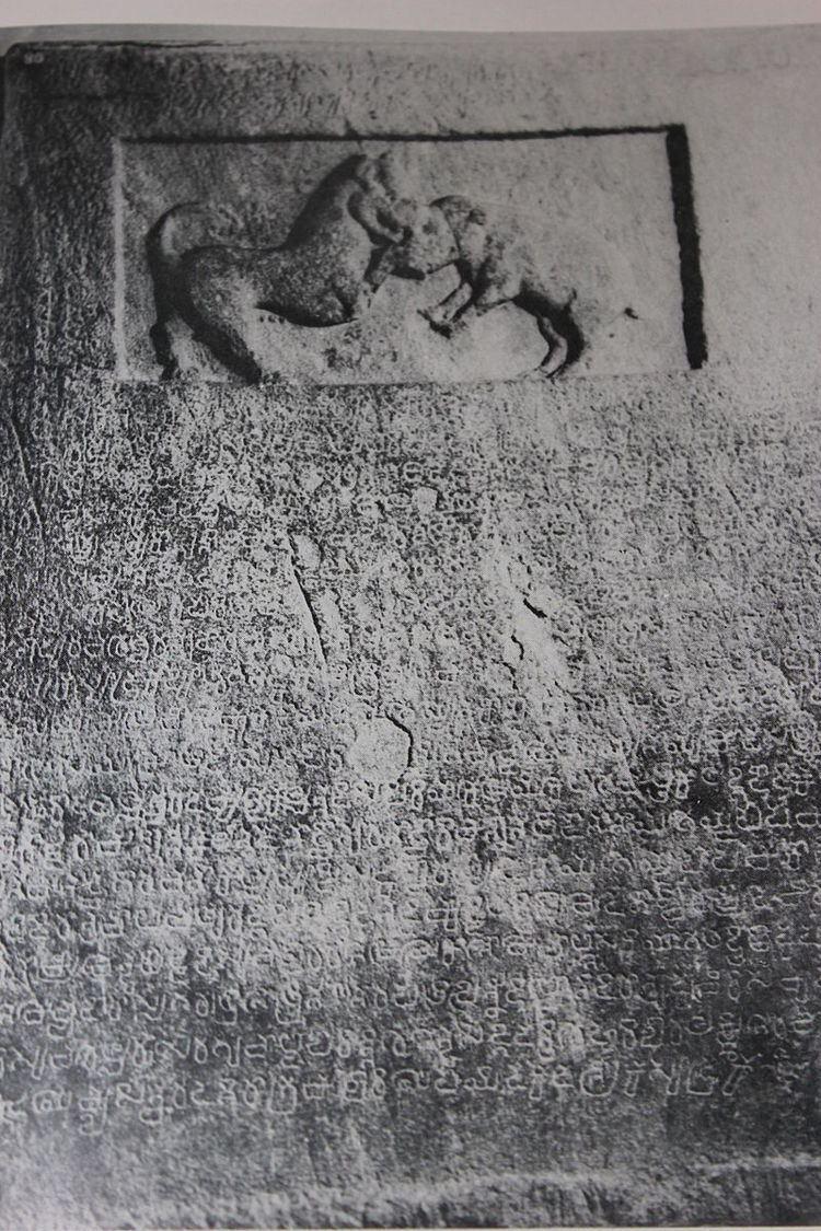 Atakur inscription