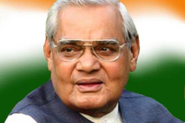 Atal Bihari Vajpayee President Mukherjee and Prime Minister Modi greet former