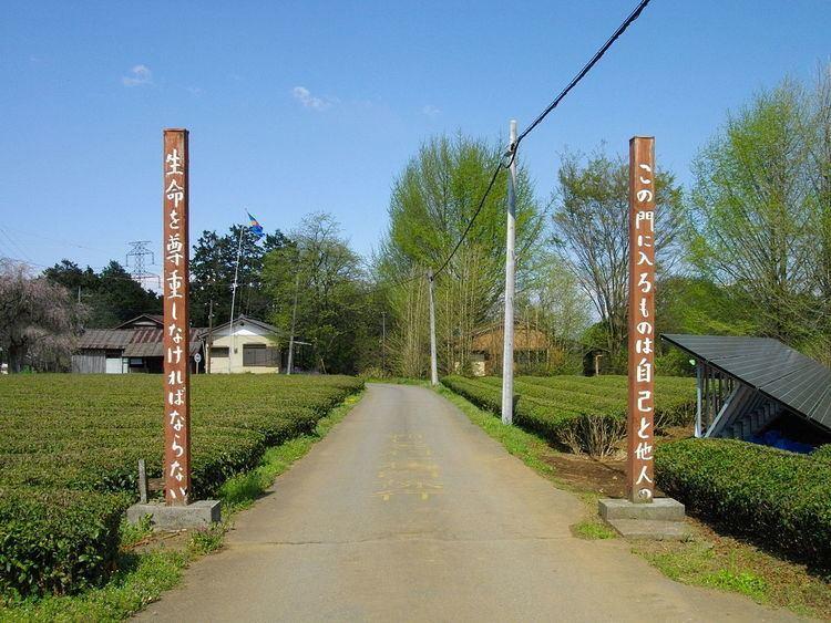 Atarashiki-mura httpsuploadwikimediaorgwikipediacommonsthu