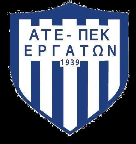 ATE PEK Ergaton httpsuploadwikimediaorgwikipediael998ATE