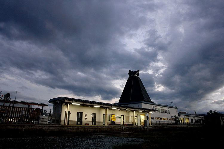 Aterazawa Station