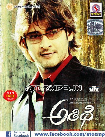Athidhi (film) Athidhi 2007 Telugu Mp3 Songs Free Download AtoZmp3