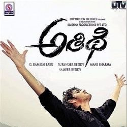 Athidhi (film) Athidhi Songs free download