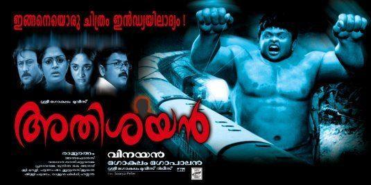 Athisayan Athisayan Movie Poster 3 of 4 IMP Awards
