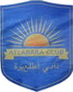 Atlabara FC httpsuploadwikimediaorgwikipediaen66bAtl