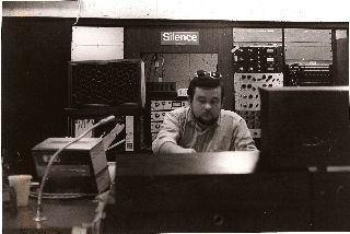 Atlantic Studios