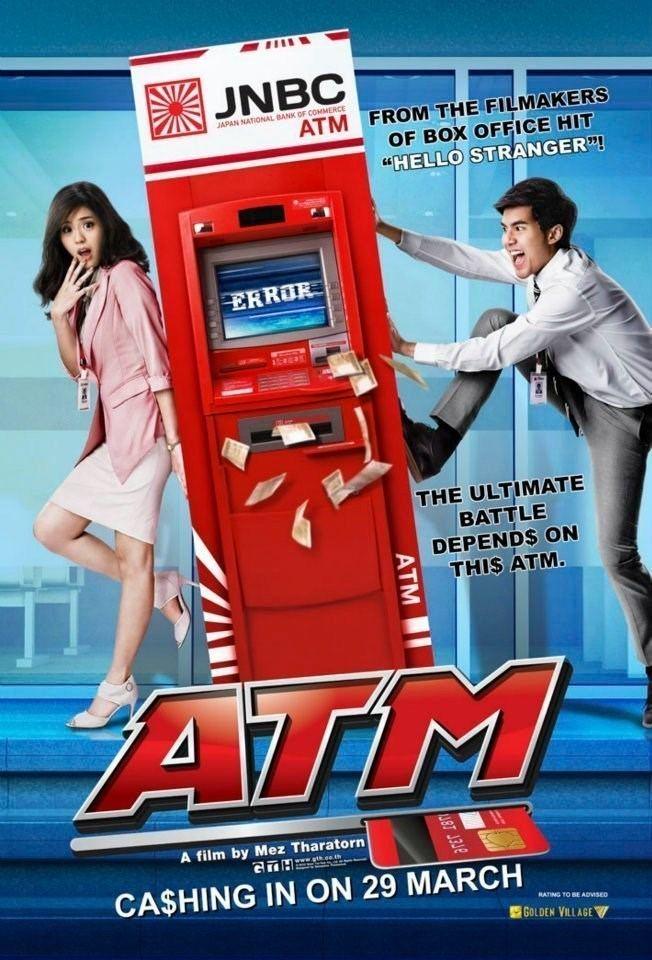 ATM: Er Rak Error httpsijededcomiatmerrakerror7144jpg